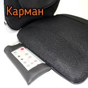 Удобный карман-чехол для пульта управления