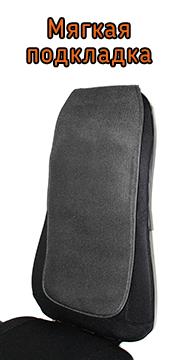 Подкладка на спинку для регулировки жёсткости массажа