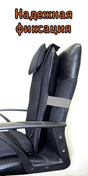 Резинка для фиксации Rt-2135 за спинку стула, чтобы не утруждать себя постоянными поправлениями и выравниваниями накидки, а просто сеть и расслабится за массажем.